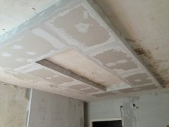 Подвесные потолки - фото